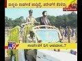 Chikkamagaluru DC Disrespects State Anthem During Kannada Rajyotsava Celebration