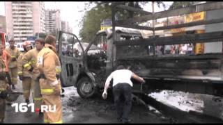 ЧП в Ростове-на-Дону: на ЦГБ сгорела «Газель»