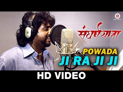 Powada (Ji Ra Ji Ji) - Sangharsh Yatra | Adarsh Shinde & Aniruddha Joshi