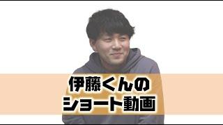 【富士登山12時間生配信】伊藤くんのショート動画