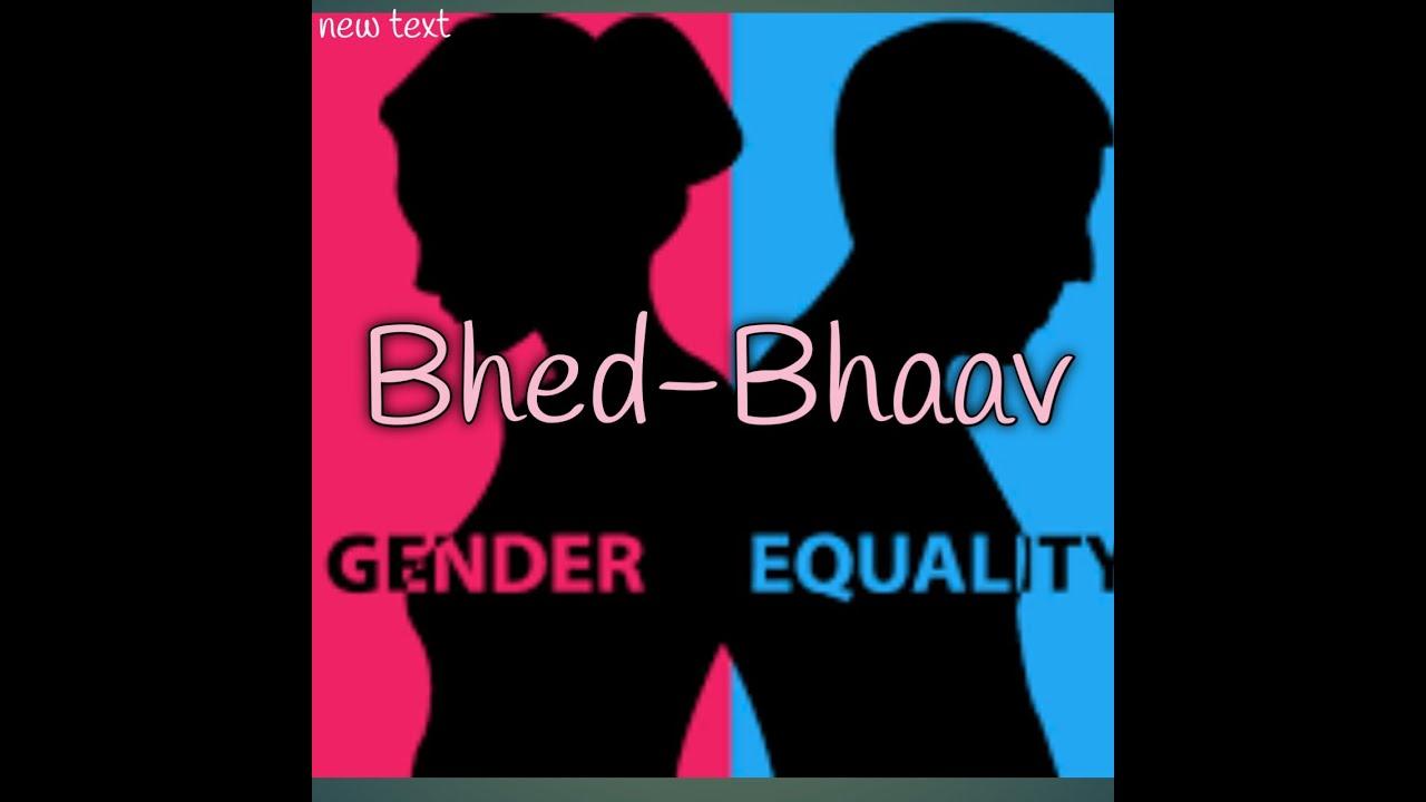 Poem On Gender Discrimination In Hindi   Bhed Bhav par ...