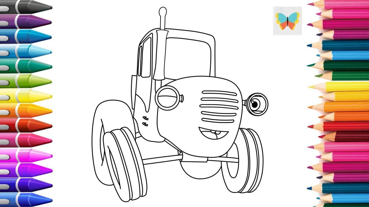 Синий Трактор | Рисуем Синий Трактор подмигивает ...