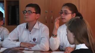 Открытый урок русского языка. Тема