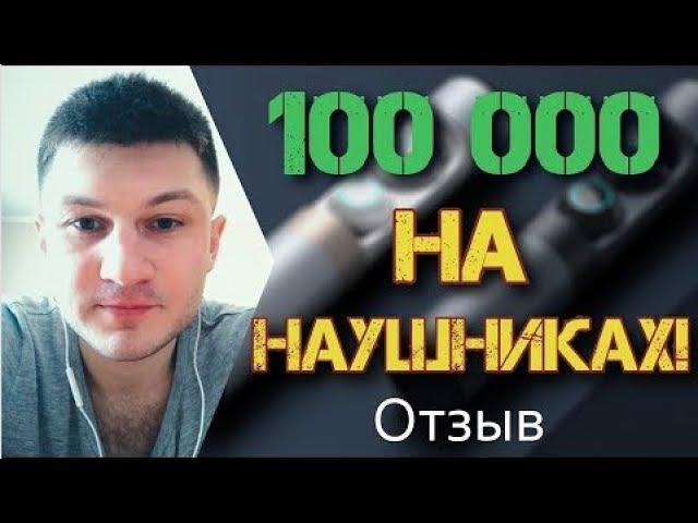 Евгений Гурьев отзывы! Интервью с Максимом Алиевым