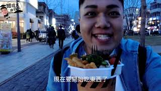 【首爾美食】弘大3號出口 花朵式牛排