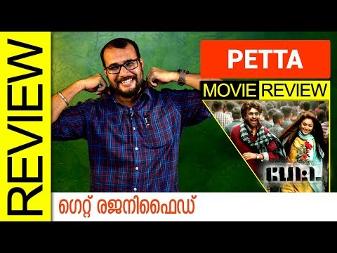 Petta Tamil Movie Review by Sudhish Payyanur | Monsoon Media