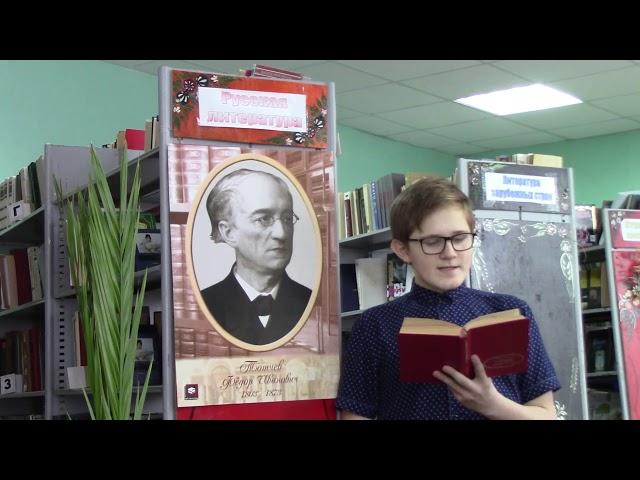 Изображение предпросмотра прочтения – СабинаАлексеева читает произведение «Теперь тебе не до стихов...» Ф.И.Тютчева