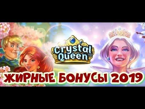 Игровой автомат по 10 рублей играть бесплатно