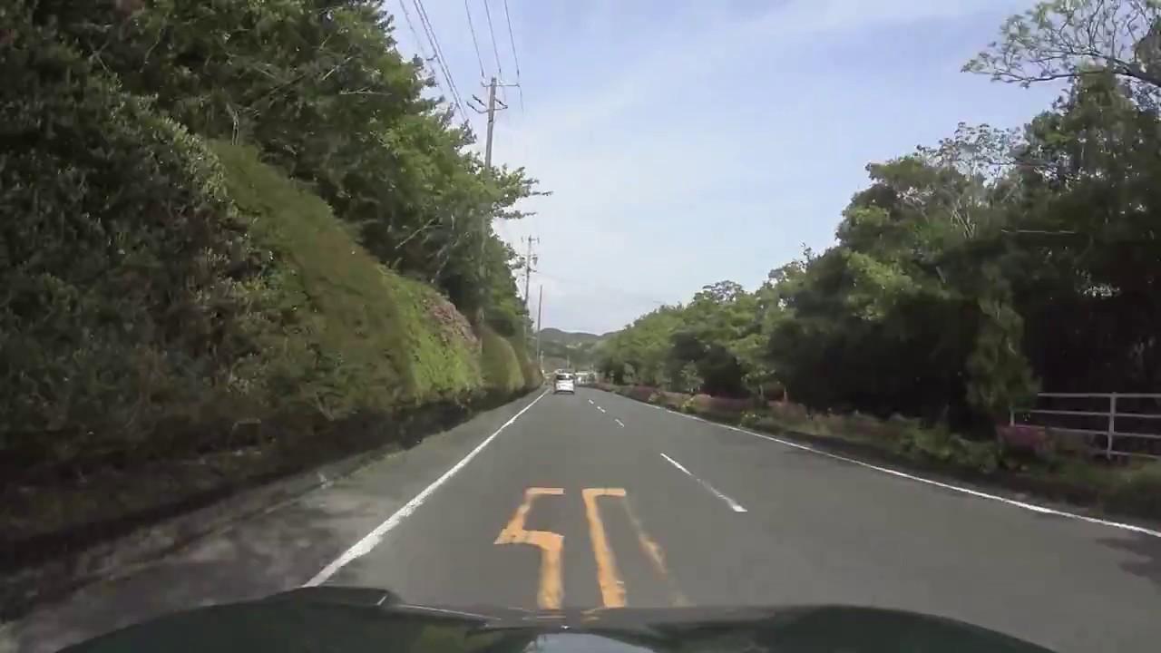 国道260号 / 三重県志摩市浜島町...