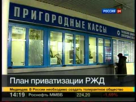 РоссельхозБанк в Балаково: адреса отделений, телефоны