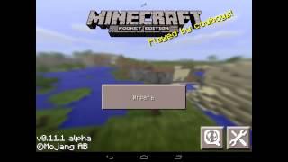 ��� ������� ������ � Minecraft Pe 0.11.0 - 0.12.1 [3 ������]