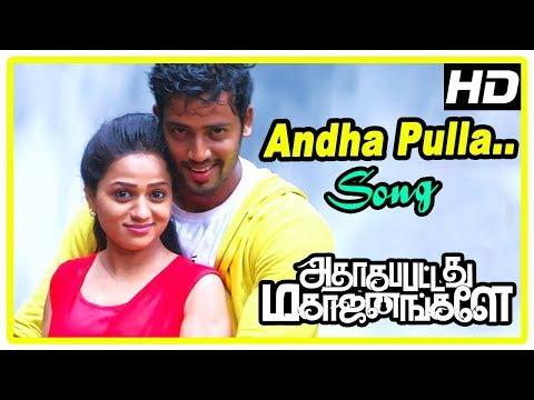 Adhagappattathu Magajanangalay Scenes | Umapathi falls for Reshma | Andha Pulla Manasa Song