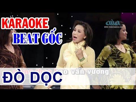 Đò Dọc - KARAOKE | Beat Gốc Hải Ngoại | Thanh Tuyền & Sơn Tuyền