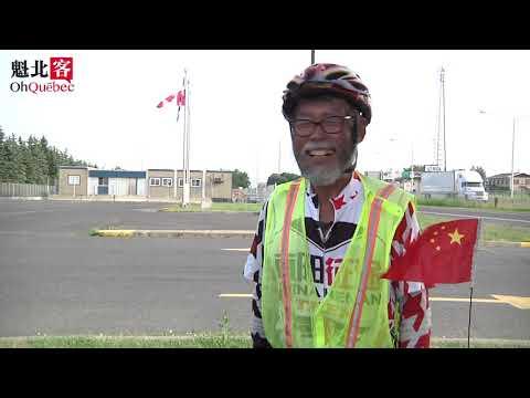 72岁中国农民自行车环游世界25国,他说是从家里逃出来的。。。