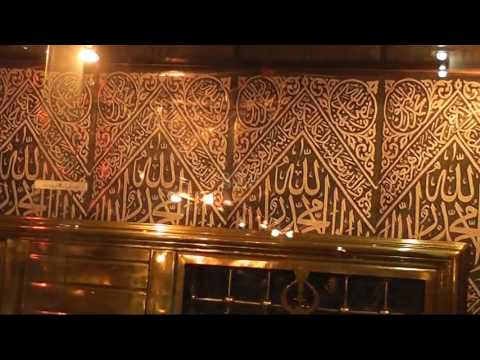 Islamic Museum At Lahore Part 2 Just Ali 32.