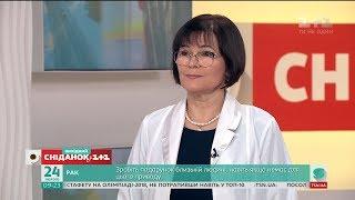 йододефіцит: симптоми та способи його подолання