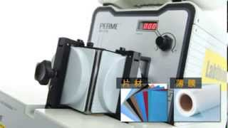 W3/230 Water Vapor Transmission Rate Test System For Films and Packages