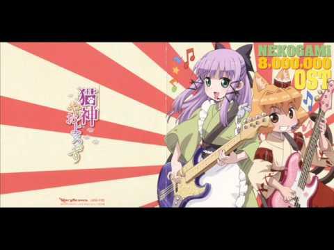 Nekogami Yaoyorozu OST-- 18. Gekisou Runaway