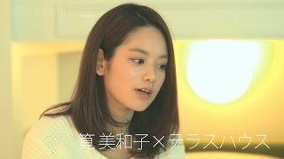 未公開映像をYou Tubeで限定公開! グラビアアイドルの筧美和子がテラス...
