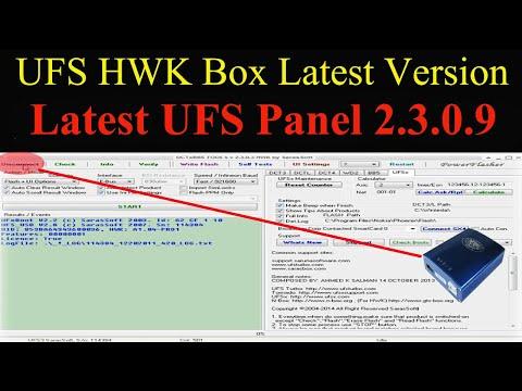 UFS HWK Box Latest Version 2.3.0.9 100% Working