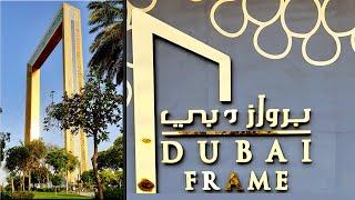 Dubai Frame Zabeel Park | Top 10 Place To Visit In Dubai | World Record | Architectural Landmark
