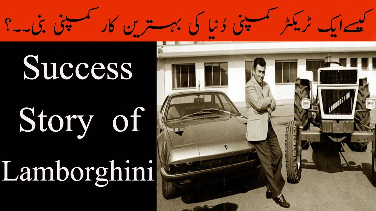 Lamborghini Success Story How A Tractor Company Become World S