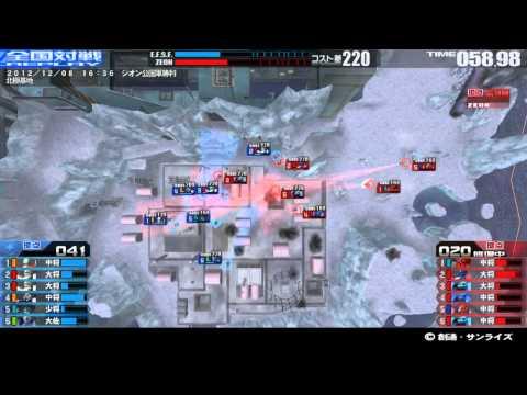 戦場の絆 12/12/08 16:36 北極基地...