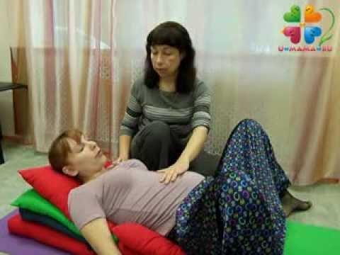 Видео урок - Как правильно дышать при родах смотреть онлайн