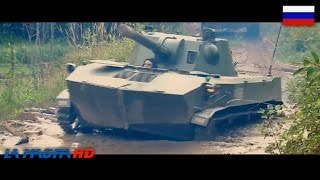 Russian 2S9 Nona-S Self-propelled air-droppable artillery