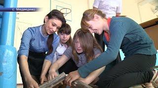 Основы безопасности - со школьной скамьи