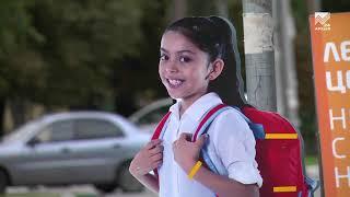 В приоритете - Профилактика детского травматизма на дорогах (03.09.2018)
