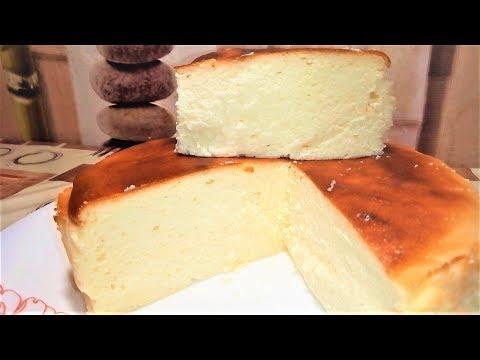 Творожная ЗАПЕКАНКА без муки, без манки на РАЗ ДВА! Нереально вкусно! Cottage Cheese Casserole