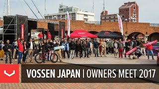 Mondera Japan | Vossen Owners Meet 2017 | Shizuoka City