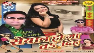 Repeat youtube video Sayan Ho Ja Diha || Bhojpuri hot songs 2015 new || Rakesh Bharti