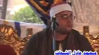 سورة الحجرالنحلالشيخ عادل الباز adil al baz