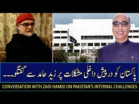 Conversation With Zaid Hamid On Pakistan's Internal Challenges