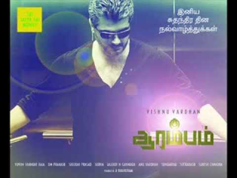 Aarambam BGM Collection Travel Video