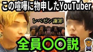 レペゼン地球さんの新メインチャンネルhttps://www.youtube.com/channel...