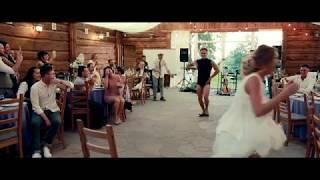 Танец жениха и невесты! БОМБА!!! Смотреть несколько раз))
