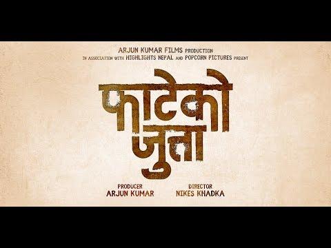 I am Sorry - Fateko Jutta Ft. Saugat Malla, Priyanka Karki