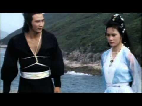 Reincarnated '79/ Tian Can Bian '79 [Clip]