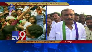 YCP Silpa Mohan Reddy on Nandyal By-poll campaign - TV9