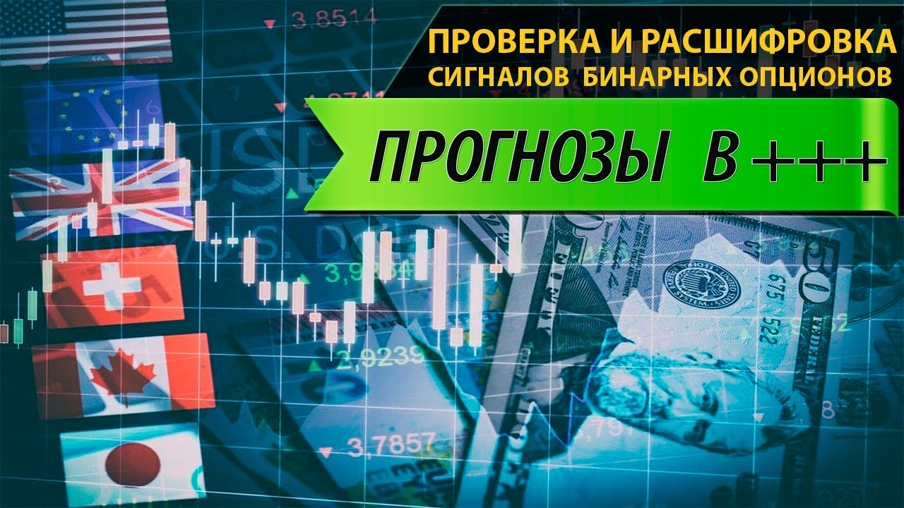 олимп трейд сигналы для открытия сделок
