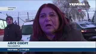 В Анкарі сталася залізнична аварія, 9‑ро людей загинуло