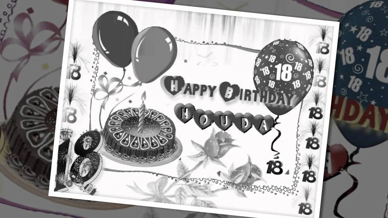 joyeux anniversaire ma soeur houda