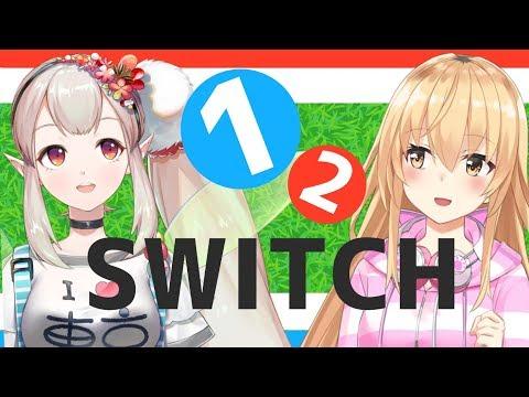 【1-2-Switch】お ま た せ 。えるむぎが遊ぶ【無脊椎コラボ】