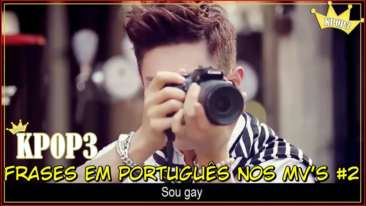 Frases De Motivacao Em Portugues: Frases Em Português Nos MV's #2