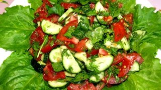 Вкусно - Летний Витаминный #САЛАТ из Помидоров и Огурцов Простой #Рецепт вкусного САЛАТА