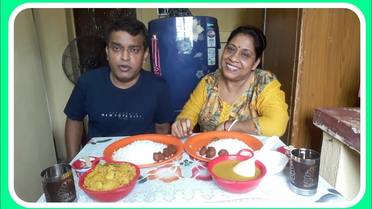 Sunday স্পেশাল lunch বিউলির ডাল আর আলুপোস্ত ।