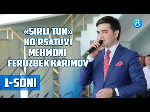 Sirli tun ko'rsatuvi mehmoni Feruzbek Karimov (1-soni)